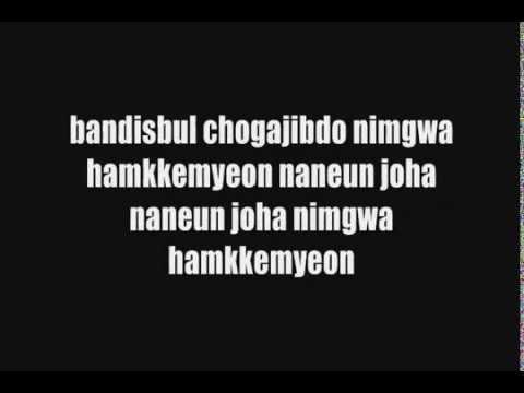 EXO - WITH YOU Lyrics (Colour Coded)