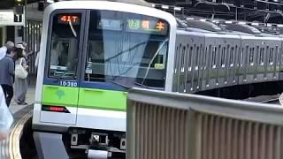都営10-000形 京王稲田堤駅発車