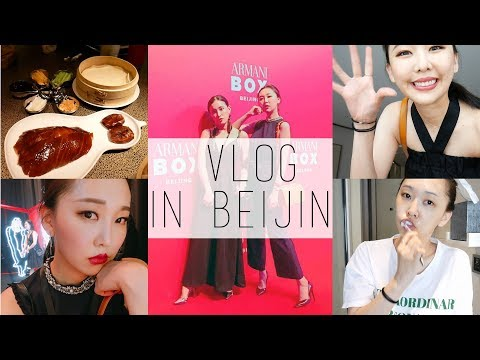 看到章子怡啦!!  Get Ready With Me + Vlog: 北京三日遊