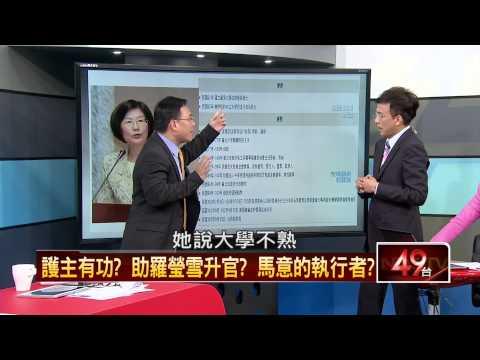 12/8/2014壹新聞《正晶限時批》P6 HD