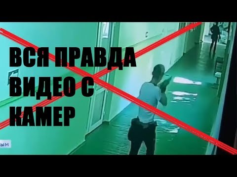 КЕРЧЬ ЭКСКЛЮЗИВ. ВИДЕО