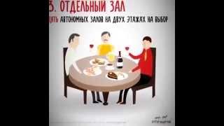 Семь причин отметить праздник в ресторане Хутор Водограй(Семь причин отметить праздник в ресторане Хутор Водограй 1. Цена. Специальное банкетное предложение: 1200..., 2015-03-18T14:33:05.000Z)