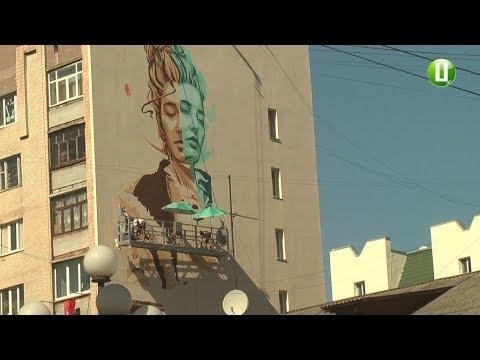 Поділля-центр: Новий мурал з'явиться на стіні житлового будинку у середмісті Хмельницького