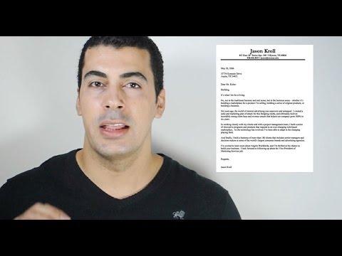 كتابة خطاب العمل Cover Letter | محمد عبيدات