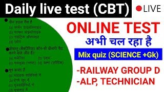 railway group D online test quiz //CBT demo //live practice test [Hindi]