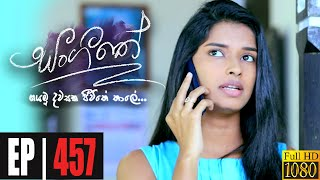 Sangeethe | Episode 457 20th January 2021 Thumbnail