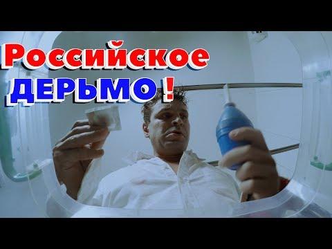 Кинообзор росийского фильма НУ, ЗДРАВСТВУЙ, ОКСАНА СОКОЛОВА!