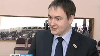 В Ростове прошел урок о прошлом, настоящем и будущем Крыма