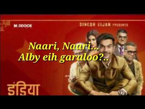 Naari Naari Lyrical Song। Made In China। Rajkumar Rao। Mauni Rai ।vishal Dadlani।jonita Gandhi।
