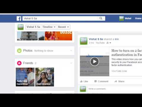 Difference between timeline wall and news feed in Facebook