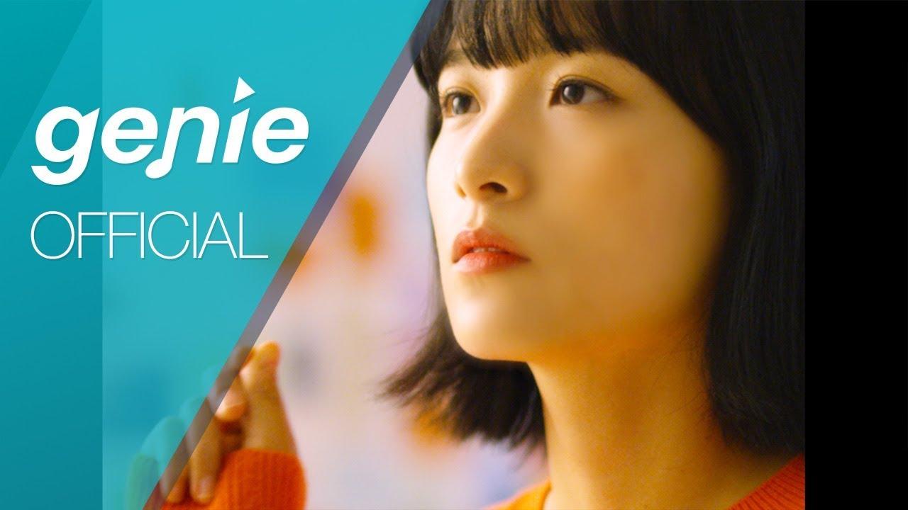 최정윤 Choi Jungyoon - 궁금해 Block Official M/V