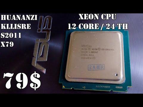 Что же ты такое?! Холодный, производительный (24 потока) процессор Xeon E5 2651v2 за 79$. Сокет 2011