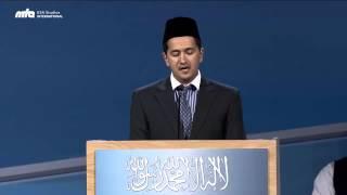 Recitation of The Holy Quran + Translation, Saturday Afternoon Session - Jalsa Salana USA 2014