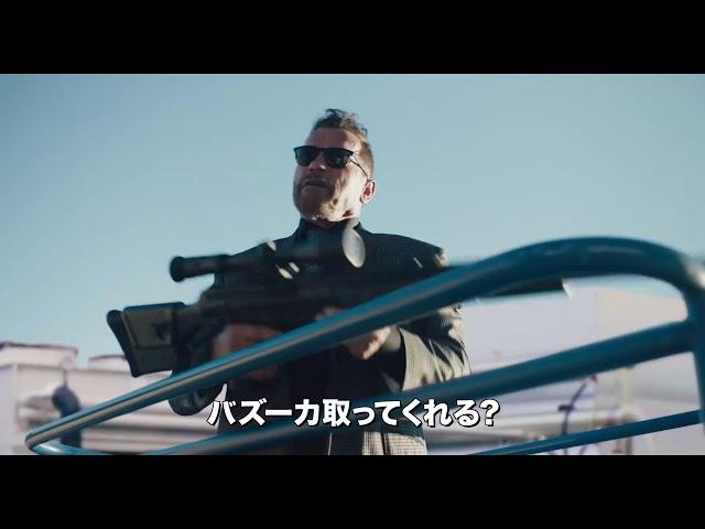 殺し屋たちの世界最強決定戦『キリング・ガンサー』予告編