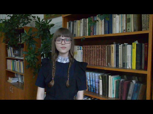 Изображение предпросмотра прочтения – КристинаФендрикова читает произведение «Зинка» Ю.В.Друниной