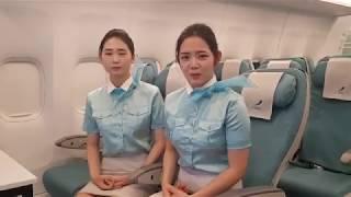 [부산코리아 드림윙스] 헤.메.유. 울산편