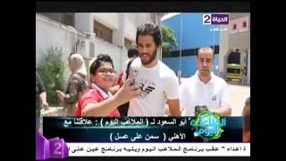 عاجل الاسماعيلي يعلن حسم صفقة سوبر من النادي الأهلي وشرط البيع وموافقة لاعب الاهلي