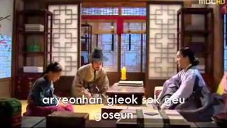 (Dong Yi OST) Jang Na Ra -- 천애지아 (하늘 끝에 이르는 바람) Lyrics
