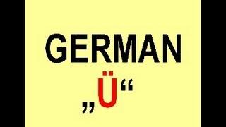 how to pronounce the german umlaut