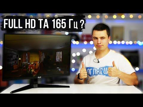 """Монитор 27"""" Asus TUF Gaming VG279Q1A (90LM05X0-B01170)"""