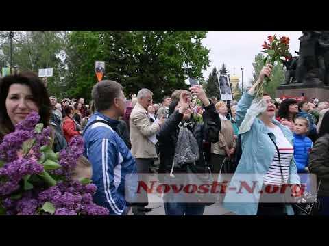 """Видео """"Новостей-N"""": Полет"""