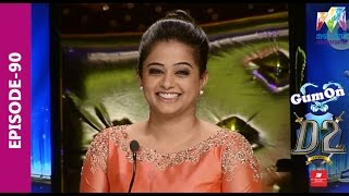 D2 D 4 Dance I Ep 90 - Priyamani reveals her love I Mazhavil Manorama
