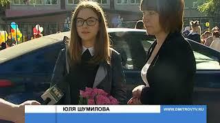 10й класс в Куликовской школе открылся!