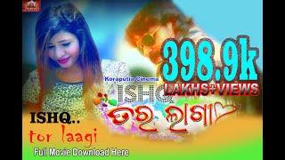 ISHQ  tor laagi _ koraputia superhit full film by Bablu bhai