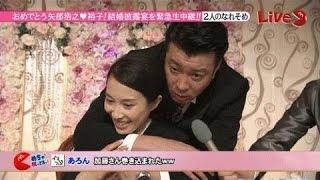 【可愛くてうらやま】お笑い芸人の嫁、妻、奥さんが美人でうらやましい! 福下恵美 動画 12
