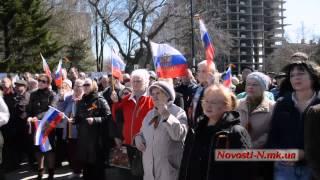 Видео Новости-N: Митинг в поддержку Крыма и Севастополя. Лариса Шеслер