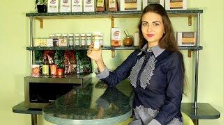 Смесь специй Для макарон (Украина) 70 г. Магазин чая и кофе Aromisto (Аромисто)