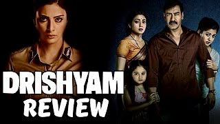 Drishyam Movie Review | Ajay Devgn, Tabu, Shriya Saran