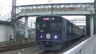 西武鉄道20104F(Lトレ)急行飯能行 仏子