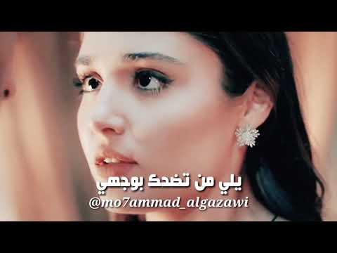 محمد السالم - الجكارة (ليريك كليب حصري) | 2018 | (Mohamed Alsalim - Al Jakarah (Exclusive