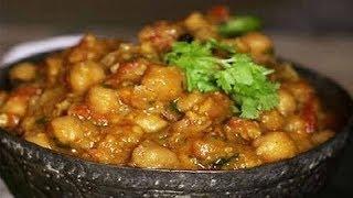 Punjabi Chole Without Onion - Sanjeev Kapoor - Khana Khazana