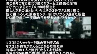 【2014/03/19発売】ロンリーギャル feat.daoko / 狐火 Prod by Yuto.com ™ thumbnail