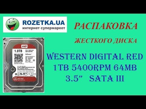 Жорсткий диск Western Digital Red Plus 1TB 5400rpm 64MB WD10EFRX 3.5 SATA III