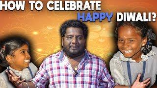 HOW TO CELEBRATE HAPPY DIWALI? | BLACK SHEEP