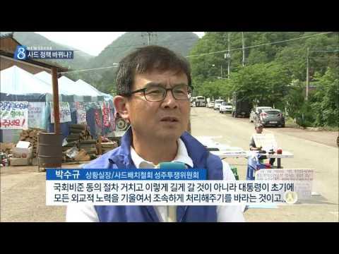 2017.05.11 (목) 대구 MBC 뉴스데스크