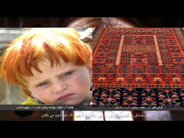 Islamic Art or Aryan Art? ▐ هنر اسلامی یا هنر آریایی؟