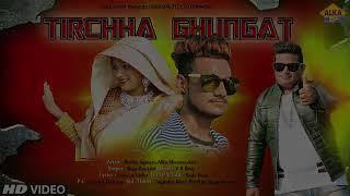 New song raju panjabi /tircha gugaht