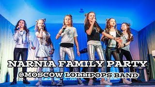 Narnia Christmas Family Party 2017 @Moscow feat. Lollipops Band