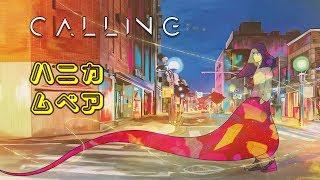 Gambar cover Collab Gun Sync - Calling (ft. IJAG)
