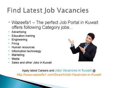 Job Vacancies in Kuwait