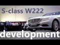 S-class w222 - how making Mercedes Benz