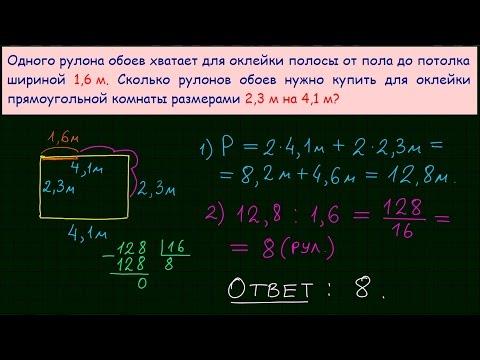 Задача 1 ЕГЭ 2016 по математике #70