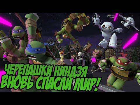 Черепашки Ниндзя 4 сезон 1 серия Космические захватчики никелодеон мультики для детей