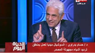 فيديو.. حسام بدراوي: المعارضة لازم يكون لها سقف