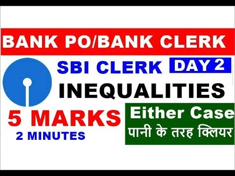 Inequalities in Reasoning Tricks For SBI PO , IBPS & SSC CGL | either Case