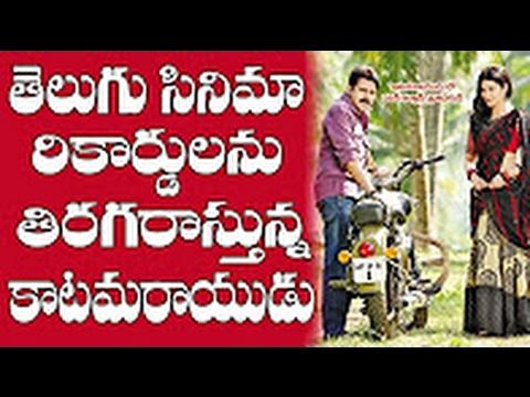 Pawan Kalyan breaks Overses records of TFI || PowerStar Pawan Kalyan ||  KatamaRayudu
